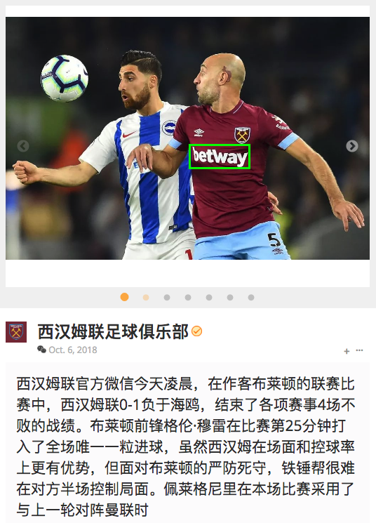 West Ham WeChat Exposure