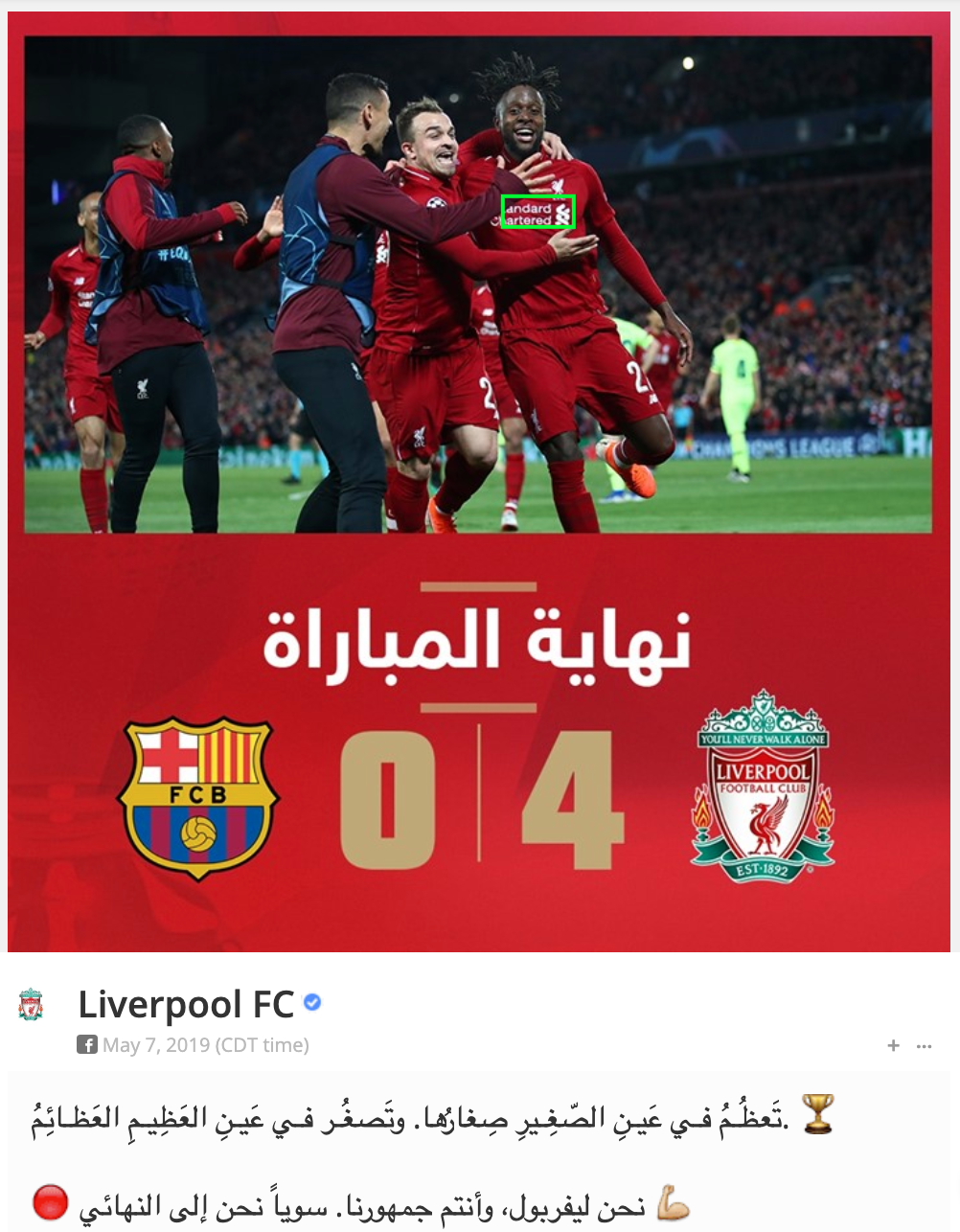 Liverpool FC defeating FC Barcelona CL